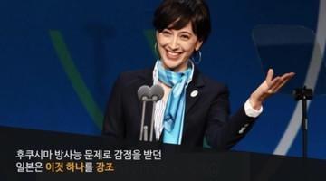 일본 친절 비즈니스의 비밀, 오모테나시