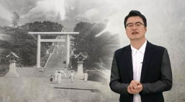 남산 삼순이 계단이 신사참배길이었다?