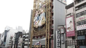 일본 종합할인점 돈키호테 전략
